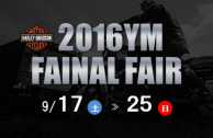 2016YM FAINAL FAIR★