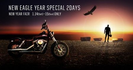 NEW EAGLE YEAR SPECIAL 2 DAYS