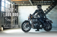 ​ROADSTER GET 1,000,000 & CAFE STYLE