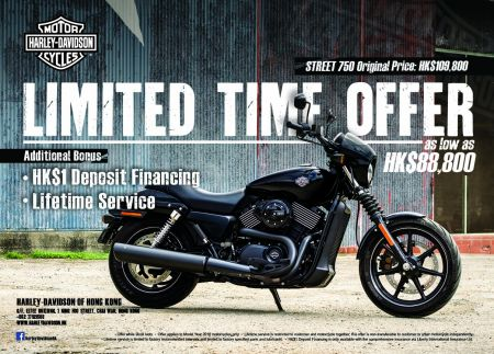 STREET 750 Limited Time Offer