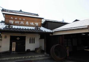 2015.04.26 松本お味噌ツーリング