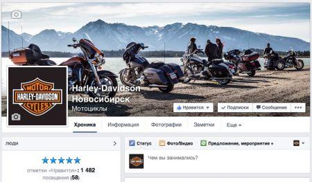 Обновление страницы в Facebook