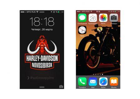Harley-Davidson теперь и в вашем телефоне!