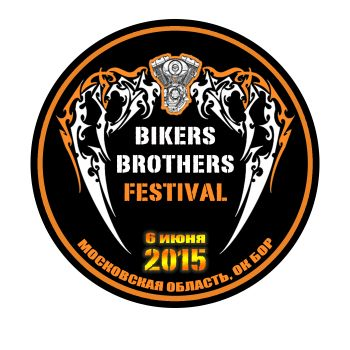 BIKERS BROTHERS FESTIVAL 2015