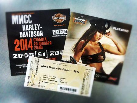Регистрация билетов на конкурс Мисс Harley-Davidson 2014 состоится на месте в день мероприятия.