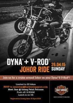 Dyna® & V-Rod® Family Model Ride