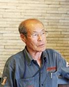 福澤 靖夫