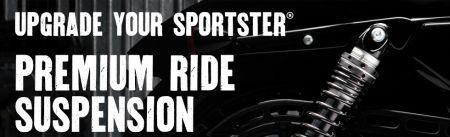 スポーツスター用プレミアムライドサスペンション アップグレードキャンペーン