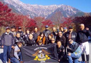 2015年10/24(土)・10/25(日)に奥飛騨にチャプターツーリングに行ってきました。