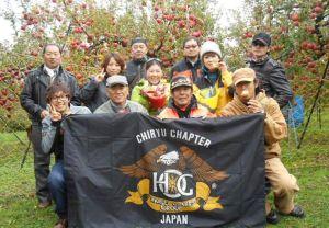 2015年11/15(日)に知立チャプターで「ソースかつ丼・りんご狩りツーリング」に行ってきました。