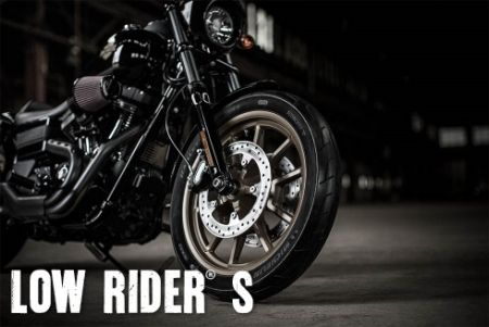 2 nye 2016.5 modeller lansert fra Harley-Davidson.