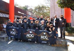 H.O.G 和歌山・満幸商店ーツーリング