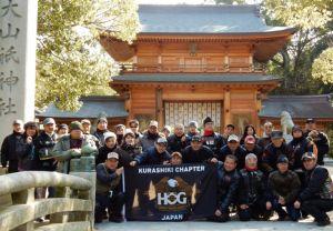 2016年1月31日(日) 倉敷チャプター・初詣大三島ツーリング