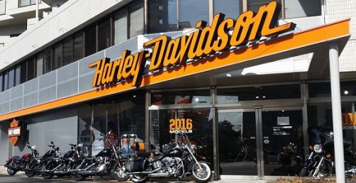 Welcome to Harley-Davidson Osaka !