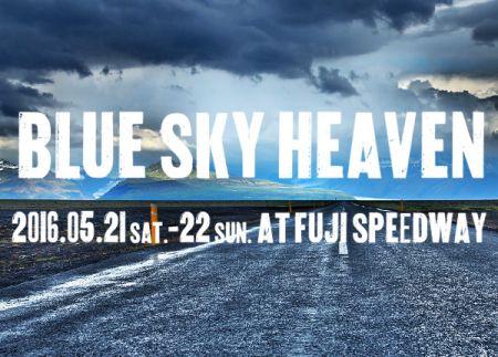 Blue Sky Heaven 2016