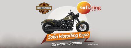 Harley-Davidson® на MotoRing Expo