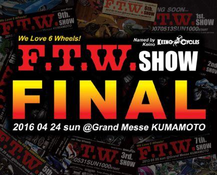 4/24(日) F.T.W.show