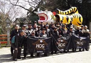 H.O.G 奈良・信貴山ツーリング
