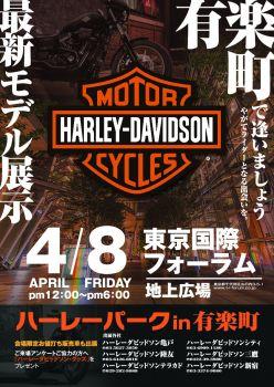 有楽町で逢いましょう in 4月8日