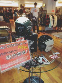 Araiコラボ新作ヘルメット、サイズ揃ってます