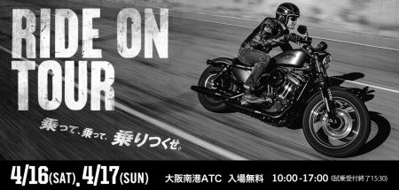 RIDE ON TOUR in 大阪