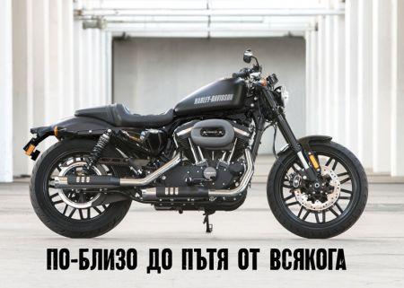 Harley-Davidson® Roadster™ 2016