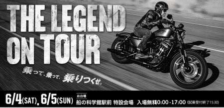 THE LEGEND ON TOUR東京!!