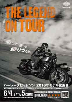 THE LEGEND ON TOUR   IN  東京
