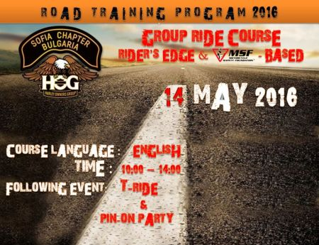 Harley-Davidson Sofia семинар по безопасност, правила и култура на карането.