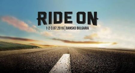 Ride On Bulgaria 2016