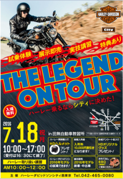 The LEGEND On Tour in7月18日