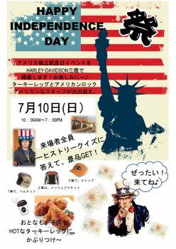 7/10(日) 独立記念日イベントのお知らせ♪