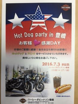 INDEPENDENCE DAY in HARLEY-DAVIDSON TOYOHASHI ! !