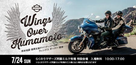 WINGS OVER KUMAMOTO