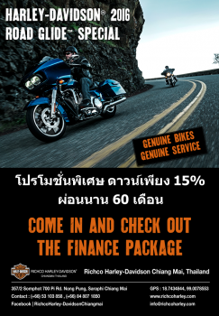 2016 Road Glide™ Special  HOT PROMOTION