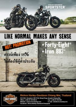 HOT Promotion HARLEY-DAVIDSON® 2016 Forty-Eight® Iron883™