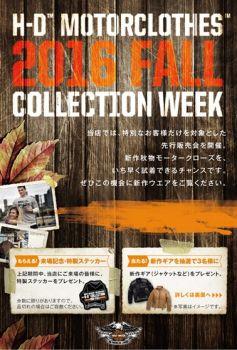 新作モータークローズ 2016 FALL コレクション 開催!!