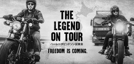 明日明後日は、舞洲スポーツアイランドにて「THE LEGEND ON TOUR」