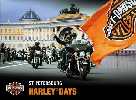 Спец условия на сервис для гостей Harley Days в