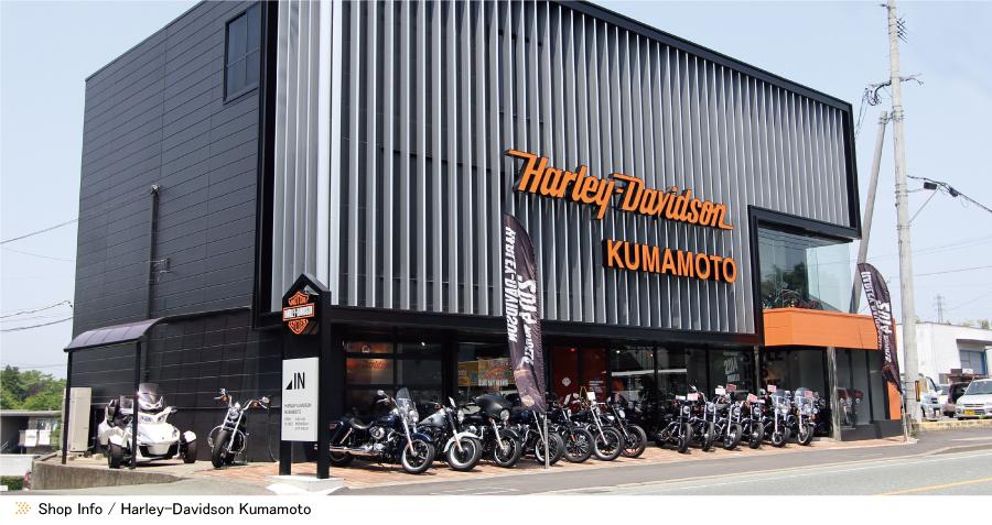 Harley Davidson KUMAMOTO