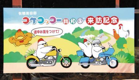 9/25スポーツスター限定ツーリング決行のお知らせ★