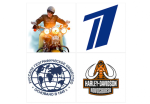 Гарик Сукачев, Первый канал и Русское Географическое Общество, при поддержке Harley-Davidson Новосиб