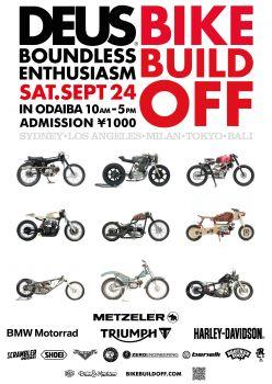 今週末は「DEUS BIKE BUILD OFF」でお会いしましょう!!