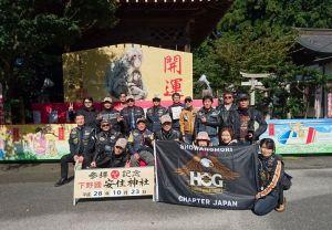 栃木 バイク神社参拝と餃子ツーリング