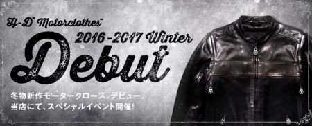 11/13(日)H-D Motorclothesd 2016 Winter Collection WEEK