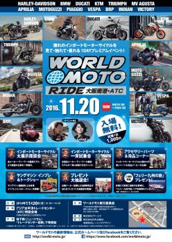 WORLD MOTO RIDE in大阪南港 ATC