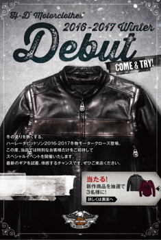 New Wintre Collectaion開催