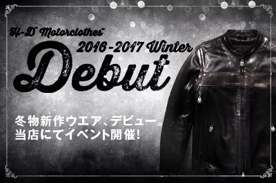 WINTERコレクション先行販売!ベストドレッサー賞を狙おう!!