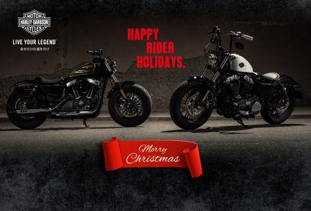 展示車限定、クリスマスプレゼント!!