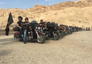 Luxor Ride/Trip